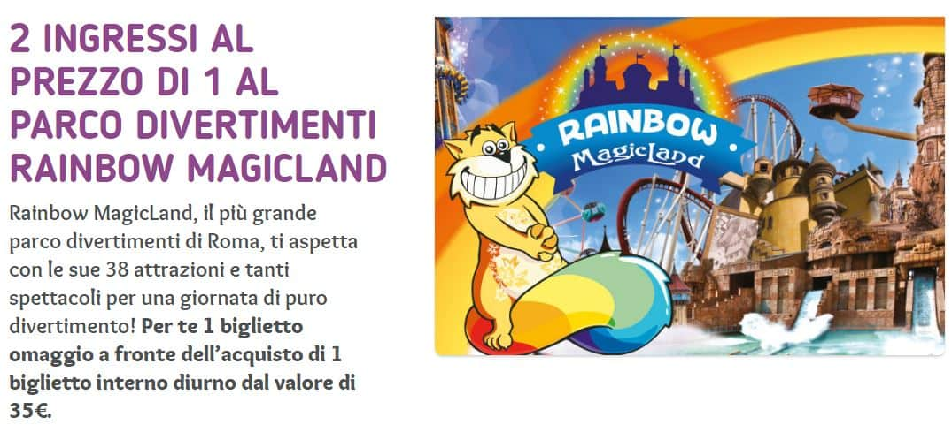 Photo of Rainbow MagicLand Biglietto gratis con Pampers